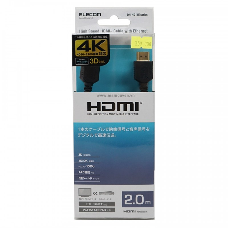 Elecom High Speed HDMI Cable with Ethernet (DH-HD14ER20BK) 3