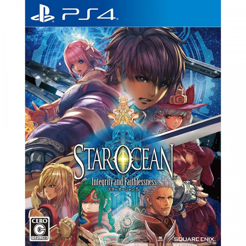 Star Ocean - Integrity and Faithlessness (PCAS-02037)