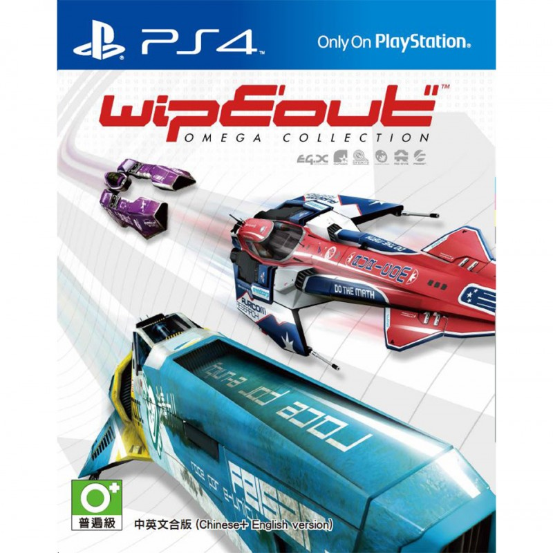 WipEout Omega Collection (PCAS05005)