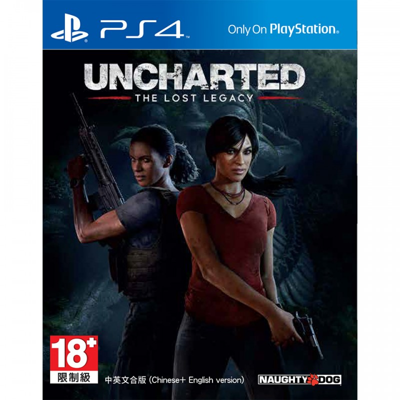 Uncharted The Lost Legacy PCAS05020 1