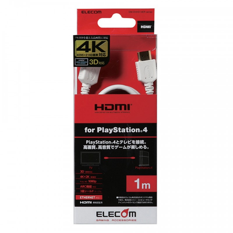 Cáp HDMI High Speed 4K Elecom GM-DHHD14ER10 1m 4