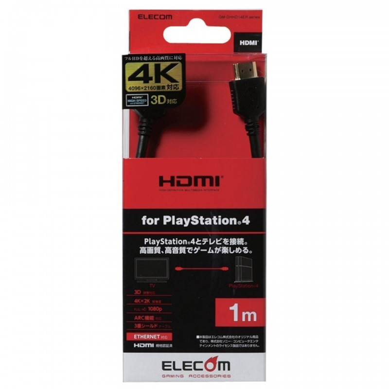 Cáp HDMI High Speed 4K Elecom GM-DHHD14ER10 1m 2