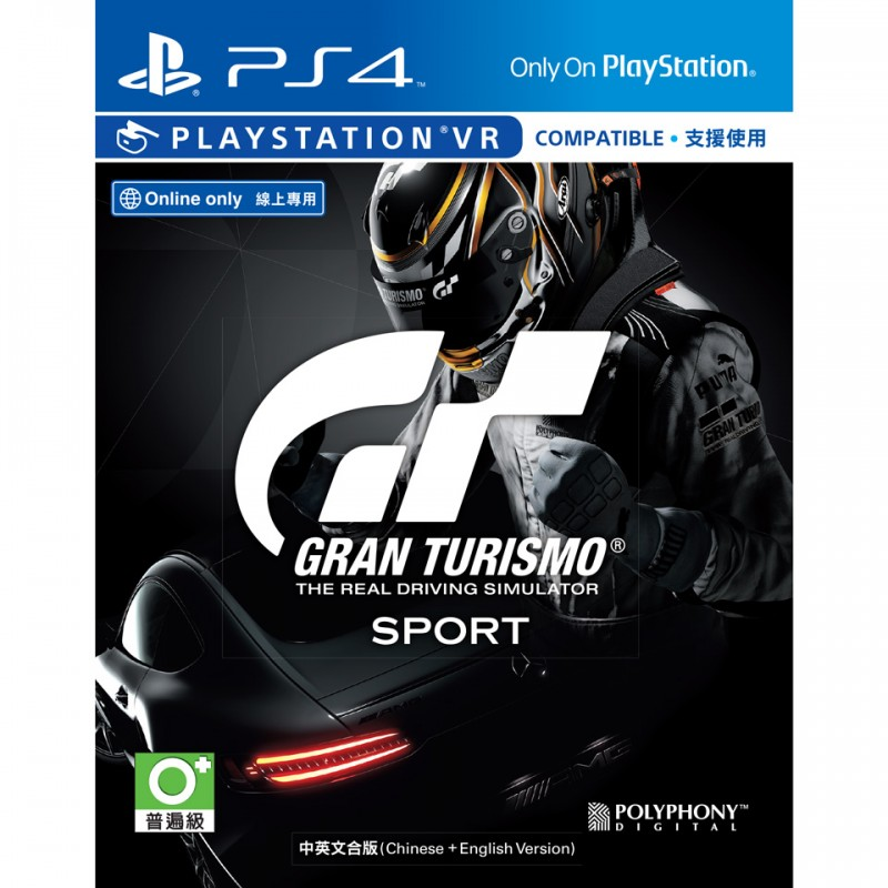 Gran Turismo Sport Limited Edition PCAS05015