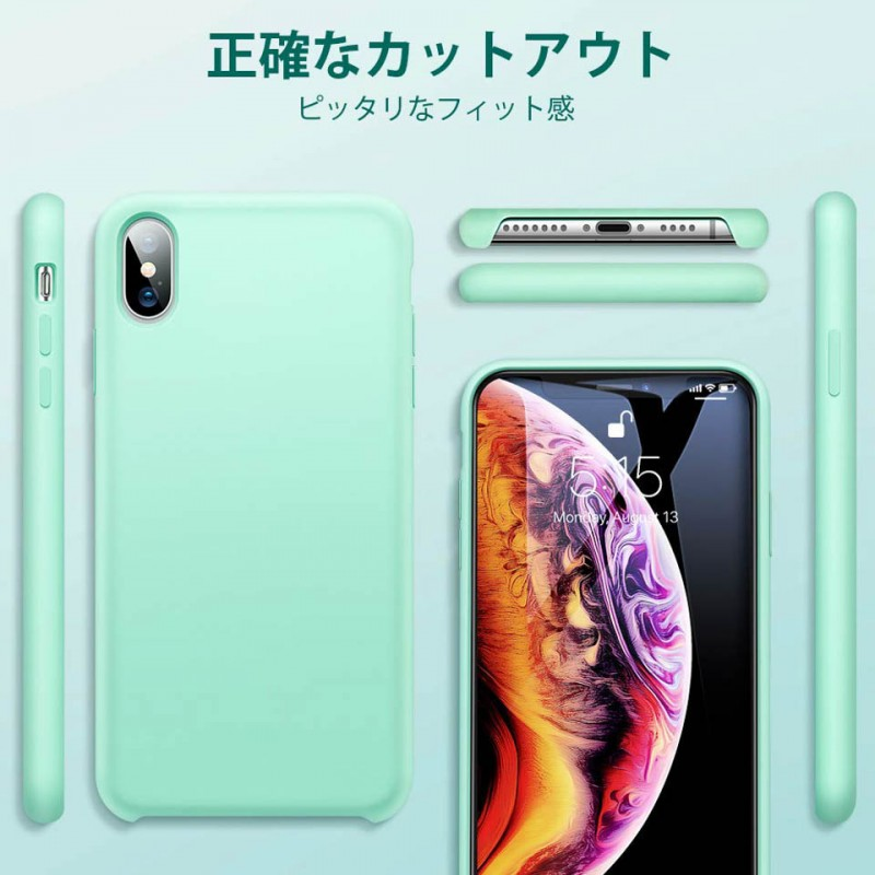 Ốp lưng cho iPhone Xs Max ESR Yippee Color 22