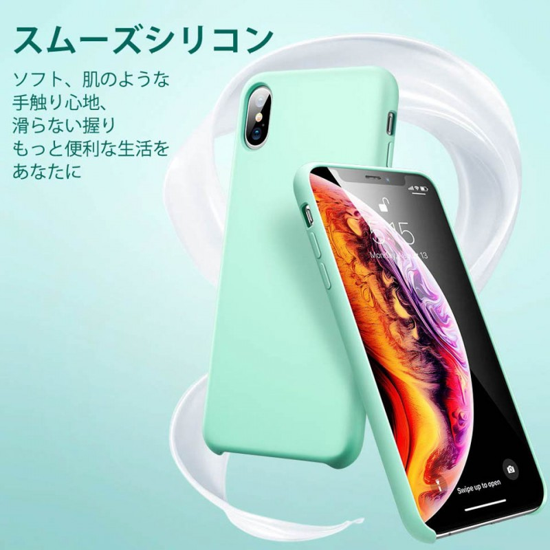 Ốp lưng cho iPhone Xs Max ESR Yippee Color 21