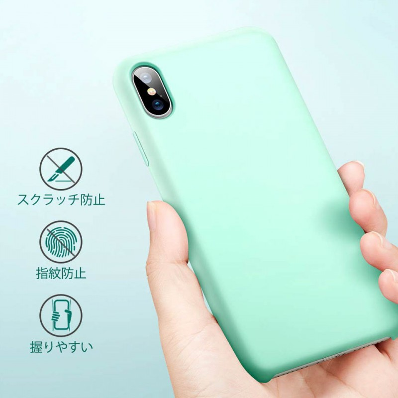 Ốp lưng cho iPhone Xs Max ESR Yippee Color 25